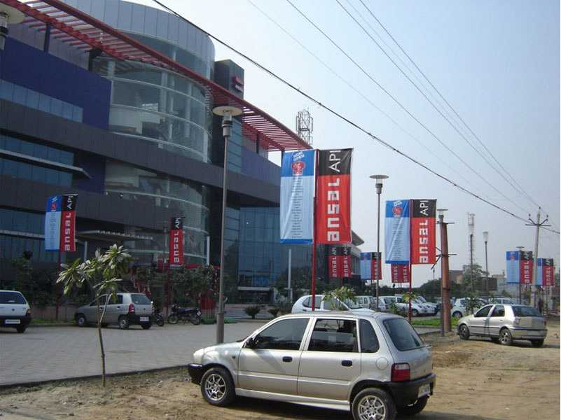 jalandhar the city of sports Jalandhar is a city in jalandhar is now industrial center with leather goods and sport equipments jalandhar is india's foremost producer of sports goods.