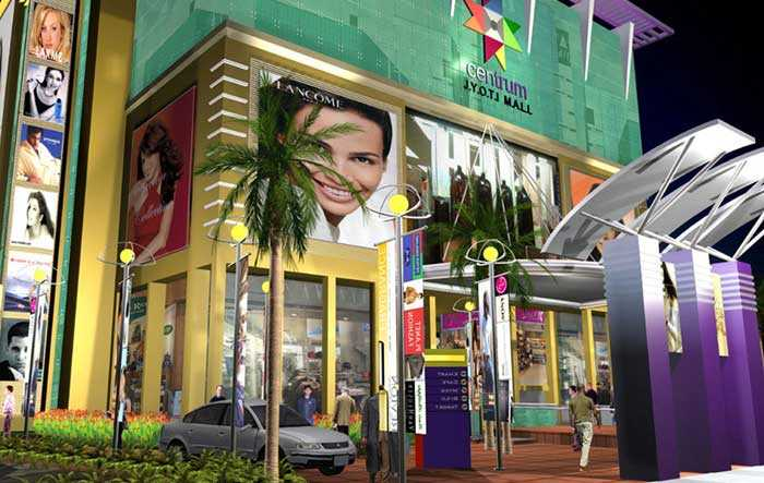Centrum Jyoti Mall Jalandhar Shopping Malls In Punjab