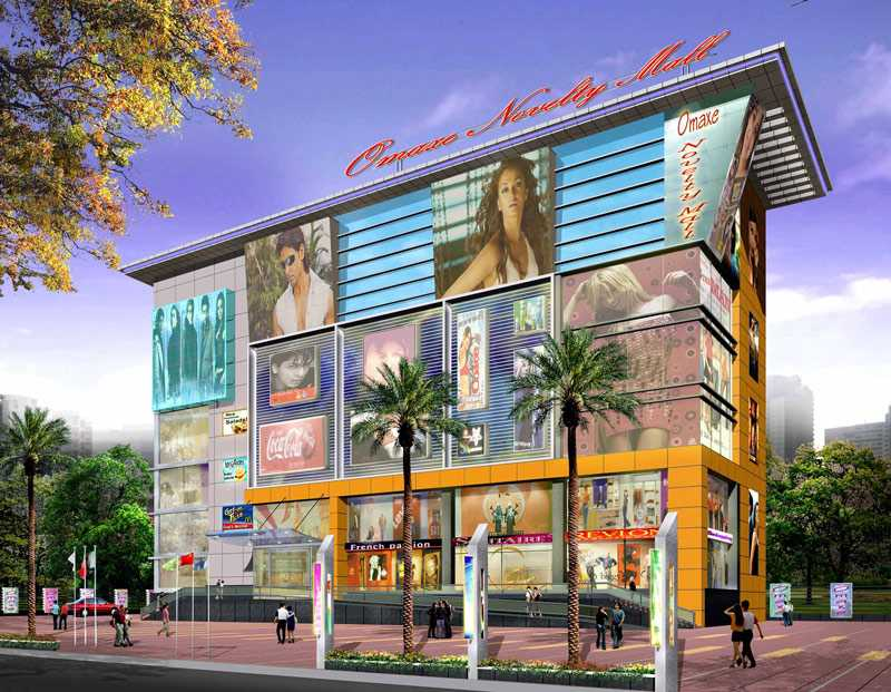 Omaxe Novelty Mall Amritsar Shopping Malls In Punjab