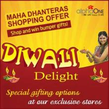 Diwali Delight - Maha Dhanteras Shopping Offer on 11 November 2012 at AlphaOne Mall Amritsar
