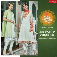 India goes Ethnic with Kurtis Offer at Central